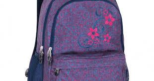 <b>Рюкзак</b> школьный <b>PULSE SPIN PINK</b> FLOWER - 121199 купить в ...