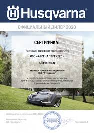 "<b>Цепь</b> Husqvarna X-Cut SP33G , <b>15""/38см</b>, 0.325"", Pixel, 1.3 мм, 64 ..."
