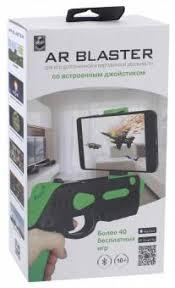 """""""Интерактивное оружие <b>AR Blaster</b>, 2 цвета (Т12347)"""" купить ..."""