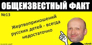 Турчинов сегодня станет новым секретарем СНБО - Цензор.НЕТ 4896