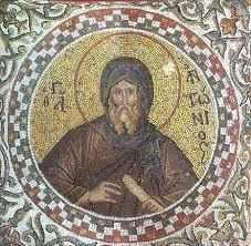 Αποτέλεσμα  εικόνας για ΕΙΚΟΝΕΣ ΤΗΣ ΚΟΙΜΗΣΗΣ ΤΟΥ Άγιος Αντώνιος  ο Μέγας