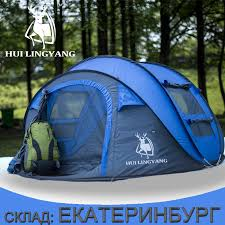 HUI LINGYANG <b>tent</b> pop up <b>camping tents outdoor camping</b> beach ...