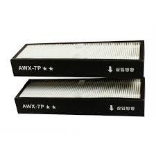 Аксессуар для очистителя <b>Winia Hepa</b> filter для модели AWX ...
