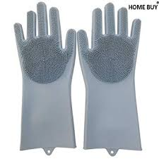 HOME BUY <b>Magic</b> Silicone Gloves with Wash Scrubber, Reusable ...