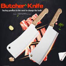 Купите <b>Sharp</b> Meat онлайн, <b>Sharp</b> Meat со скидкой на АлиЭкспресс