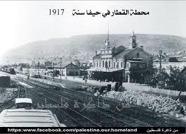 نتيجة بحث الصور عن صور قديمة لفلسطين