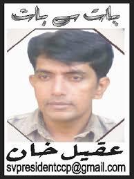 <b>Akeel Khan</b> - Akeel-Khan