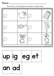 1000+ images about worksheets on Pinterest | Kindergarten ...cvc Onset & Rime Worksheets - Cut Paste - Single Sound Focus
