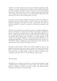 cover server cover letter examples sample 1l cover letter inside server cover letter examples sample 1l cover letter server cover inside 1l cover letter