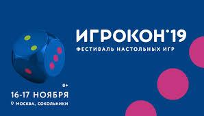 Купить <b>настольную игру</b>   Заказать <b>настольные игры</b> в Москве с ...