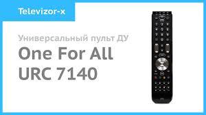 <b>Пульт One For All URC</b> 7140 (мини-обзор) - YouTube