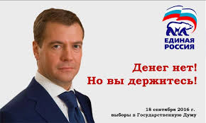 Чубаров призвал жителей Крыма бойкотировать выборы в Госдуму РФ - Цензор.НЕТ 7463