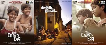 Kakka Muttai poster के लिए चित्र परिणाम