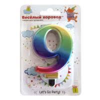 <b>Веселый хоровод</b> | My-shop.ru
