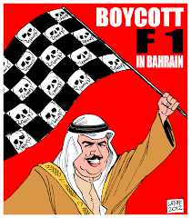 Image result for JEWISH KING OF BAHRAIN CARTOON
