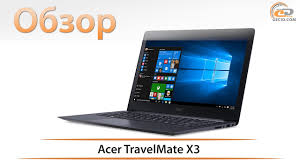 Обзор <b>ноутбука Acer TravelMate</b> X3: тайваньский макбук - YouTube