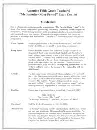 class page missroot essay contest handout 1