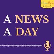 A News A Day