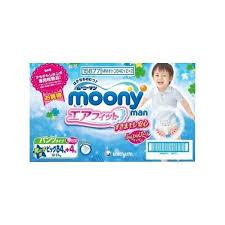 ᐅ <b>Moony трусики Man</b> для мальчиков XL (12-17 кг) 88 шт. отзывы ...