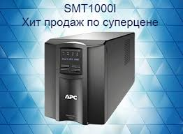 <b>Коммутатор Huawei</b> 02350DLU – купить в Москве по выгодной ...