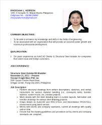 autocad resume template     free word  pdf document downloads    autocad operator resume