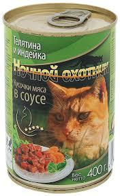 Корма для кошек <b>Ночной Охотник</b>