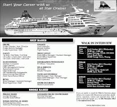 jobs job vacancy at star cruise ship based walk in job vacancy at star cruise ship based walk in interview 29th 2014 penang