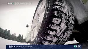 Тест-драйв шин <b>Cordiant snow cross</b> - YouTube