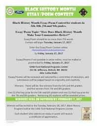 black history month essay poem contest