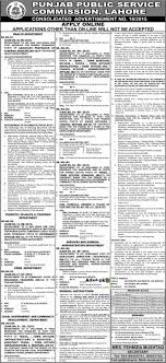 job opportunities ad no 18 2015 syllabus for veterinary ppsc job opportunities ad no 18 2015 syllabus for veterinary officer town municipal officer tmo