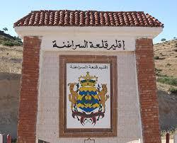 Chhiwat bladi El Kelaa des Sraghna