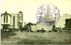 「1936年 - 国産振興四日市大博覧会」の画像検索結果