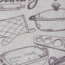<b>Набор</b> кухонных <b>полотенец</b> «Капучино» 47x61 см, <b>2</b> шт. в ...
