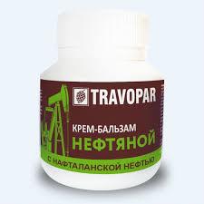 Крем-бальзам для тела Travopar нефтяной «Нафталановый ...