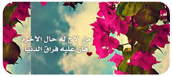 الدولة الفلسطينية ( فلسطين) - صفحة 2 Images?q=tbn:ANd9GcQubVi1fwETgNPewPMYe12cm1weNp30nmmE3Bo-GHUzhKbUgMC6iw