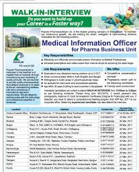 popular pharmaceuticals job circular 2017