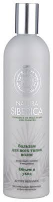 Natura Siberica <b>бальзам</b> Объем и уход для <b>всех</b> типов волос ...
