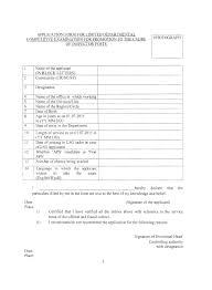 ipo exam application form syllabus important dates ipo 2016 exam application form syllabus important dates