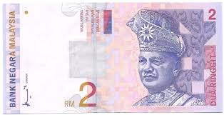 Image result for rm 2.00