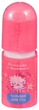 Купить <b>Galant</b> Cosmetic <b>Бальзам для губ</b> Ромашка и Пантенол ...