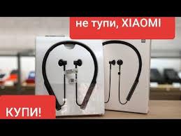 Xiaomi. Лучшие бюджетные блютуз <b>наушники</b>. <b>Xiaomi Mi Collar</b> ...