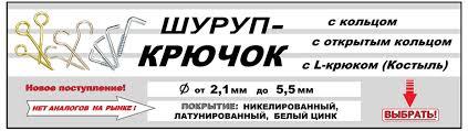 БолтРу - купить качественный крепеж, доставка по России