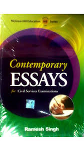 buy contemporary essays book at % off paytm contemporary essays
