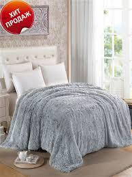 <b>Плед</b> покрывало 220х240/Мягкий <b>плед</b>/Покрывало для кровати ...