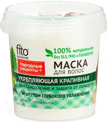 Купить <b>Маска для волос</b> Народные рецепты Fito <b>Укрепляющая</b> ...