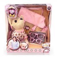 """Плюшевая собачка """"<b>Chi</b>-<b>Chi</b> Love"""" с сумкой и очками купить в ..."""