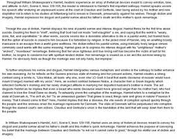 rhetorical analysis essay topics   sites at penn state  good rhetorical analysis essay topics you should consider