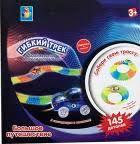 Транспорт игрушечный <b>1 Toy</b> купить в интернет-магазине ...