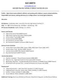 resume high school for college high school student resume best template gallery