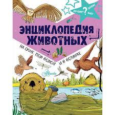 <b>аст</b> | shopalike.ru